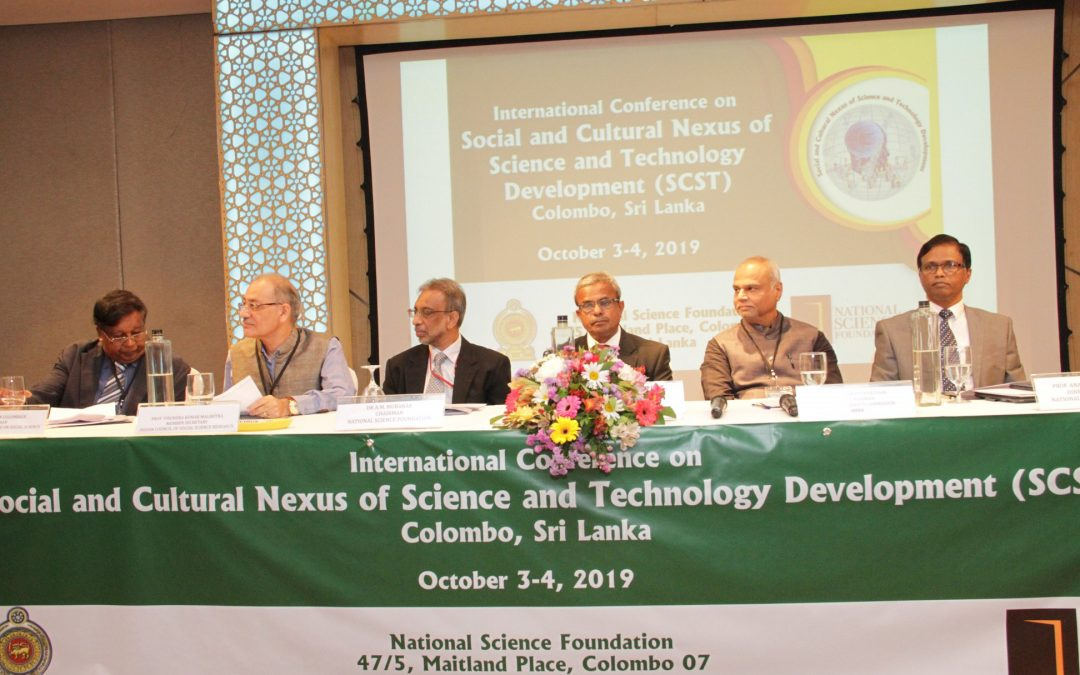 Social and Cultural Nexus of Science and Technology Development Conference