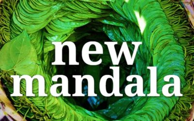 New Mandala invites submissions from scholars in the field of Southeast Asian Studies.